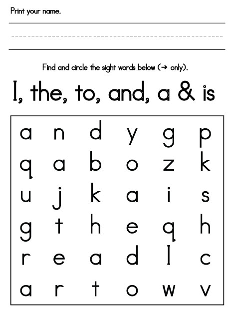 sight sight to search search word word word word word printable more here  – obtain games sight and