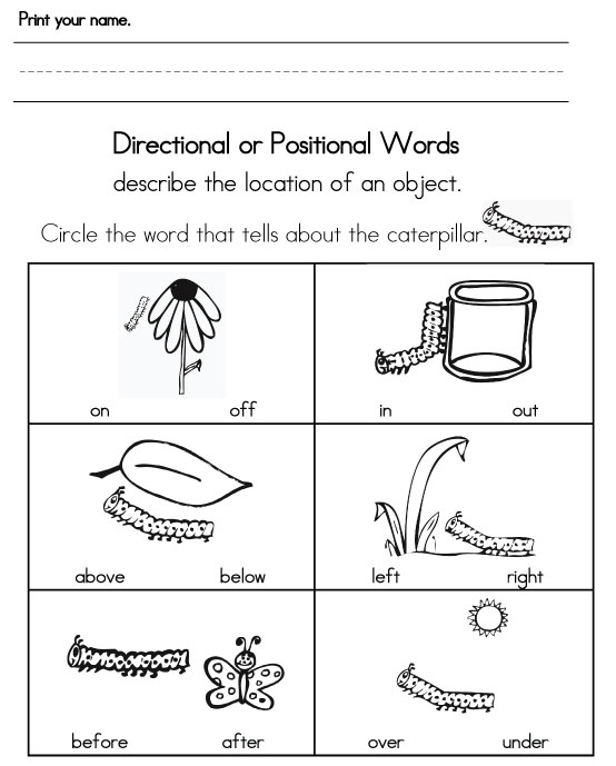 Free Printable Kindergarten Sight Word Worksheets – Word Worksheets for Kindergarten
