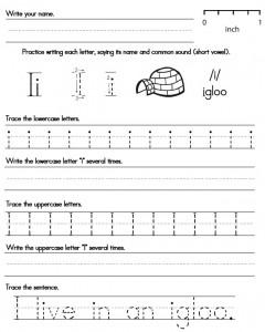Printable Handwriting Worksheets - Sight Words, Reading ...
