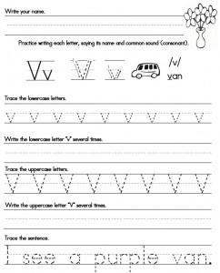 printable handwriting worksheets sight words reading. Black Bedroom Furniture Sets. Home Design Ideas