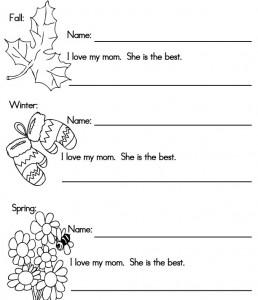 handwriting assessments sight words reading writing spelling worksheets. Black Bedroom Furniture Sets. Home Design Ideas