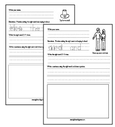 math worksheet : sight word worksheet : Free Kindergarten Sight Word Worksheets