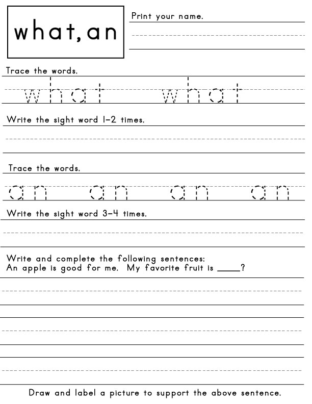 Kindergarten sight word worksheets sight words reading writing sight word worksheets what an ibookread Download