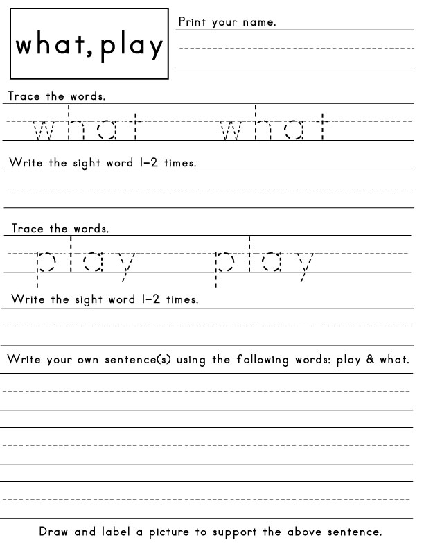 Sight-word-worksheets---what---play