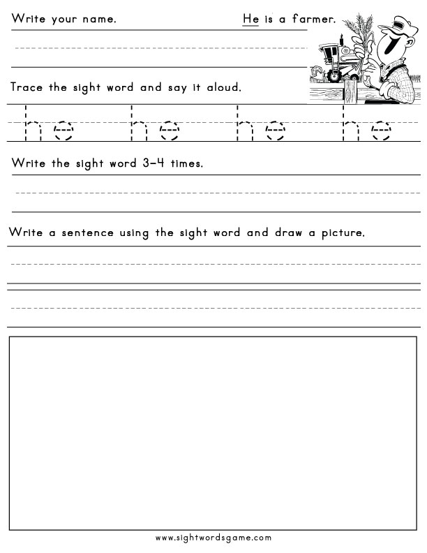 Sight word am worksheet