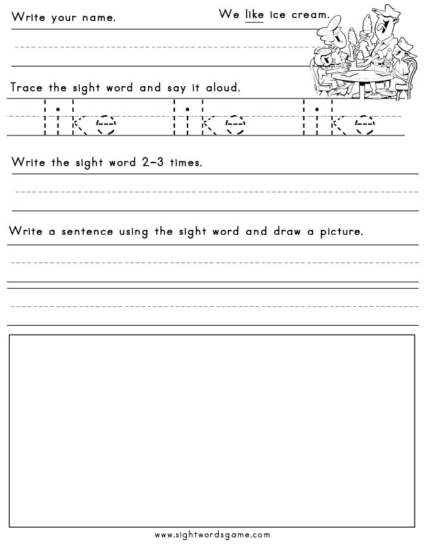 word Word like Printable Sight sight  worksheets Worksheets