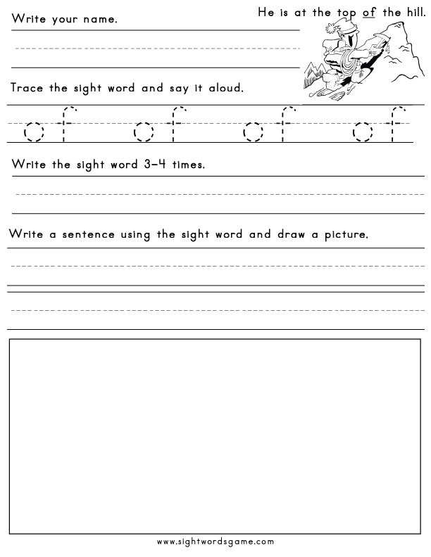 Printable Sight Word Worksheets - Sight Words, Reading