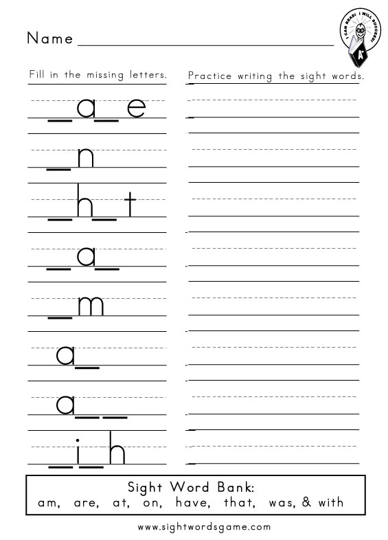 sight Letters Sight Primer into Missing Word Worksheets word 1 worksheet